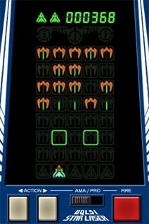 BQLSI Star Laser