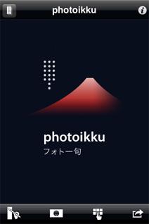 photoikku